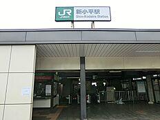 JR新小平駅