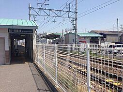 名鉄成岩駅 (...