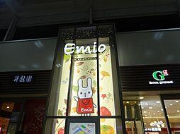 エミオ新所沢