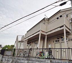 武蔵藤沢駅 2.9万円