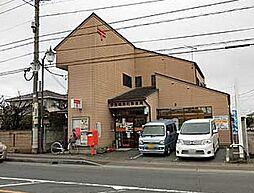 郵便局伊勢崎太...