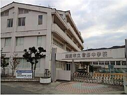 菅野中学校まで...