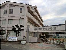 菅野中学校まで約3700(徒歩47分)