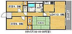 浅香山グリーンマンション[9階]の間取り