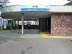 西武鉄道小川駅
