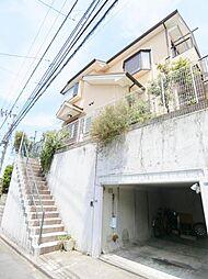 聖蹟桜ヶ丘駅 3,180万円