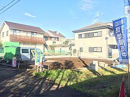 小金井市緑町2...