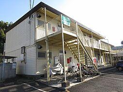 ひまわり荘[102号室号室]の外観