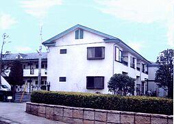 埼玉県志木市中宗岡2丁目の賃貸アパートの外観