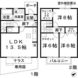 [テラスハウス] 兵庫県神戸市西区長畑町 の賃貸【/】の間取り