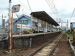 神前駅(和歌山...