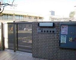保育園渋谷保育...