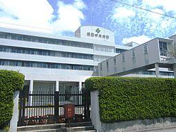 姫路中央病院 ...