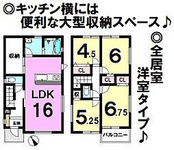 瀬戸口駅 2,080万円