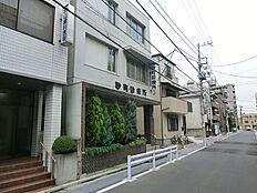 砂町診療所(約950m12分)