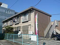 鴨宮駅 2.9万円
