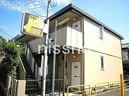 東京都世田谷区南烏山1丁目の賃貸アパートの外観