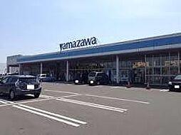 ヤマザワ 愛島...