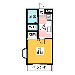 サウスウィンド24[3階]の間取り