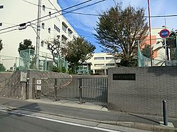 横浜市立馬場小...