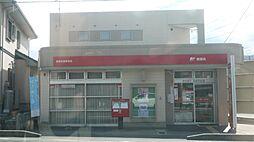 豊橋岩屋郵便局...