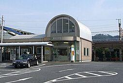 駅群馬八幡駅ま...