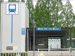 最寄駅は桜通線「相生山」駅です