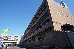 シャルマンドミール[1階]の外観