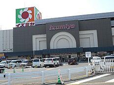 イズミヤ和歌山店まで379m