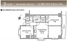 間取図 Bタイプ(302・602・802・1002)