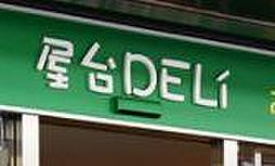 ステラレジデンス横浜[704号室]の外観