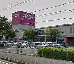 イオン石岡店