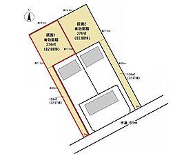 図面 区画1