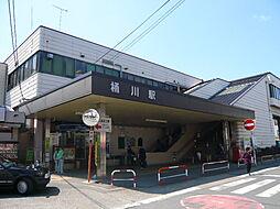 桶川駅まで約1...