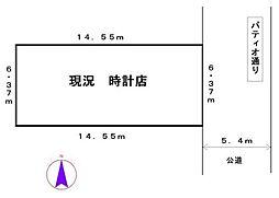新所沢駅より徒...