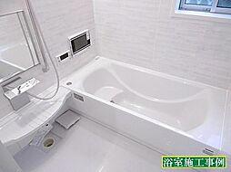 浴室施工例