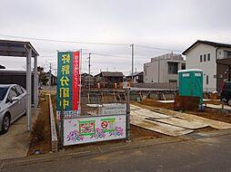 茨城県つくばみらい市陽光台2丁目