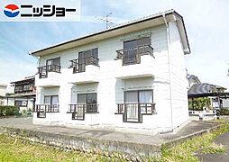 コスモスハウス B[2階]の外観