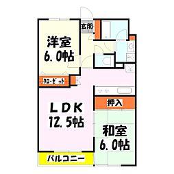 モアグレース竹ノ塚[2階]の間取り