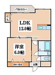 くさかマンション[1階]の間取り