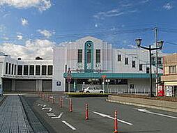 駅東武伊勢崎線...