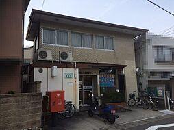 京都山科音羽郵...