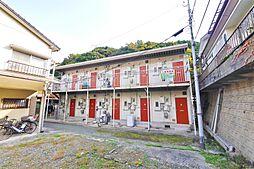 小倉駅 1.9万円