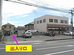 籠原駅 0.4万円