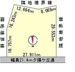 土地形状図面