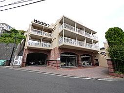 サンクタス横濱三ツ沢公園