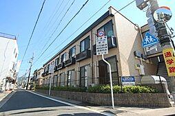 山科駅 4.8万円
