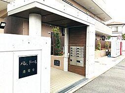 パレ・ドール港南台
