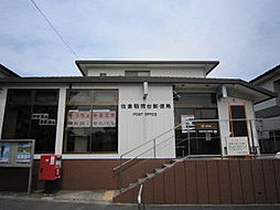 佐倉稲荷台郵便...
