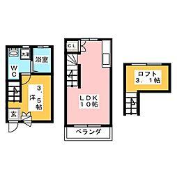 [テラスハウス] 岡山県岡山市中区円山 の賃貸【/】の間取り